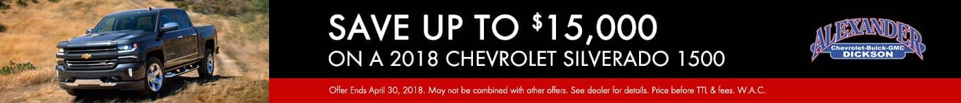 April 2018 Silverado 1500 Offer