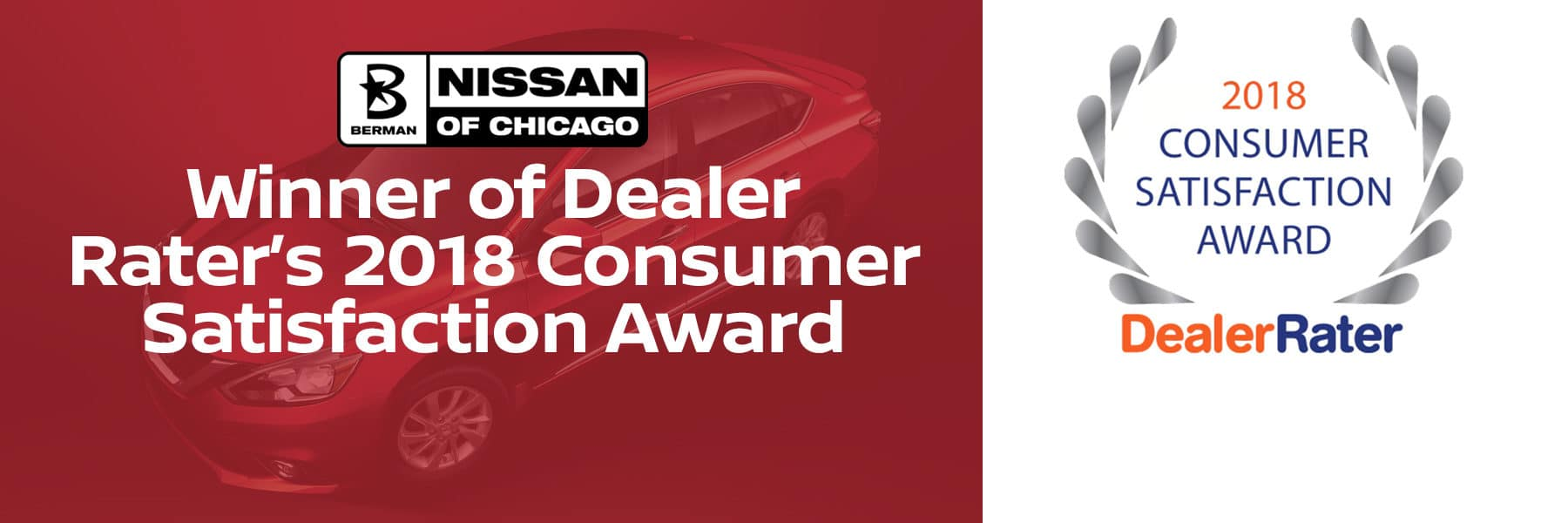 Berman Nissan of Chicago wins DealerRater's 2018 Consumer Satisfaction Award
