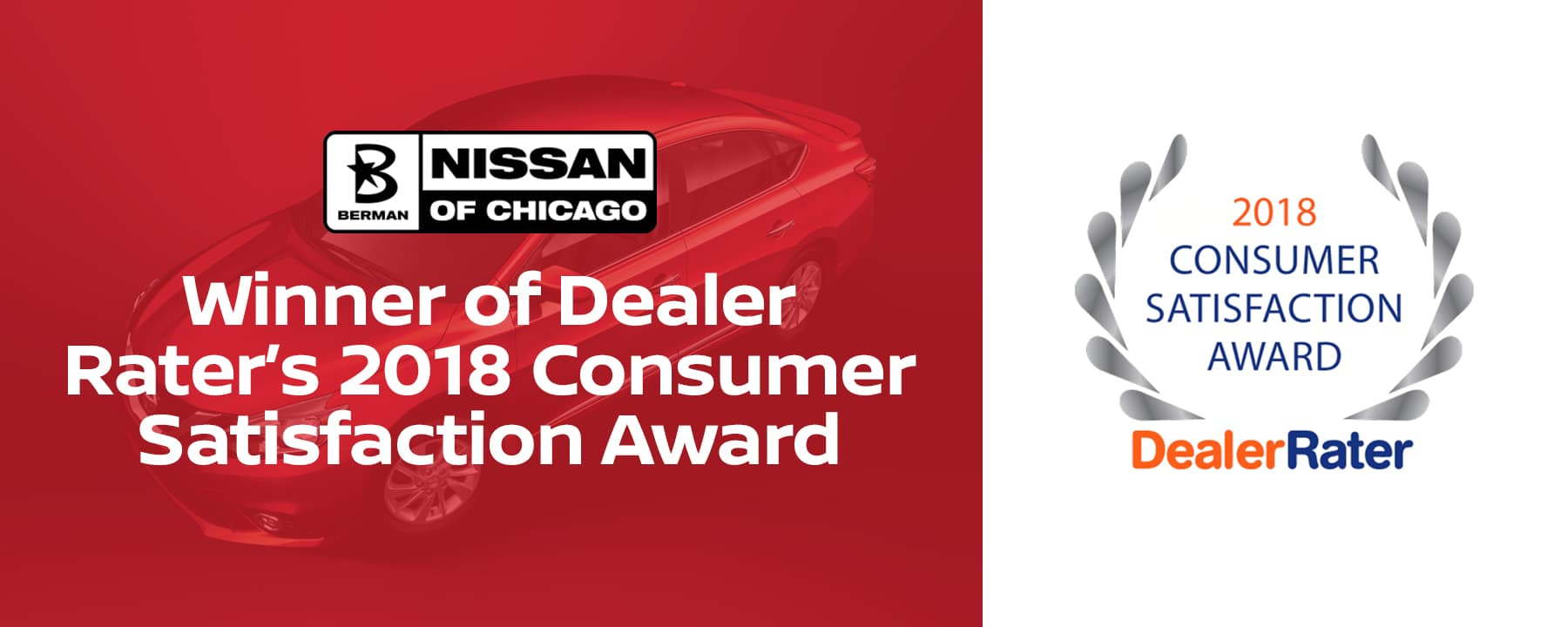 Berman Nissan Of Chicago New Used Car Dealer In Nv200 Fuse Box Location Wins Dealerraters 2018 Consumer Satisfaction Award