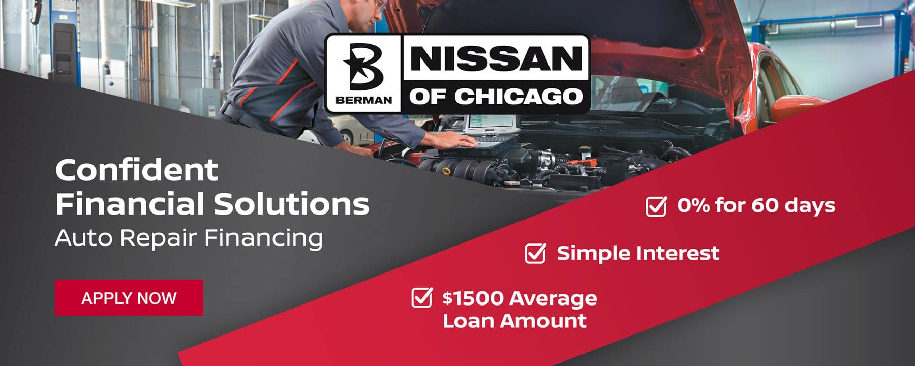 Service Financing is NOW available at Berman Nissan of Chicago!