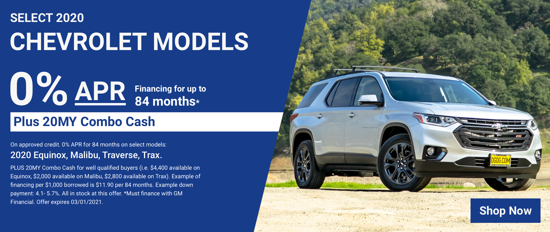 APR – Select 2020 Chevy Models – 0 for 84