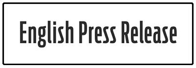 2021 Ford Mustang Mach-E SUV English Press Release