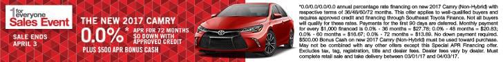 set Camry_Banner