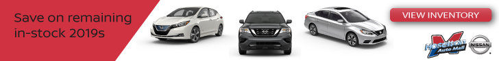 Save on remaining in-stock 2019 Nissan models