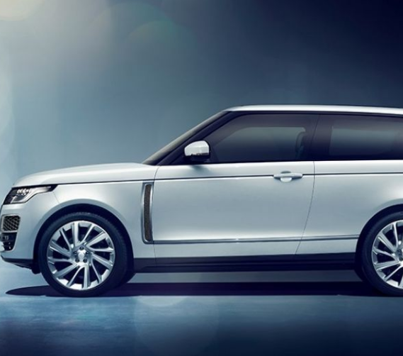 Limited Edition Land Rover Range Rover SV Coupe Revealed
