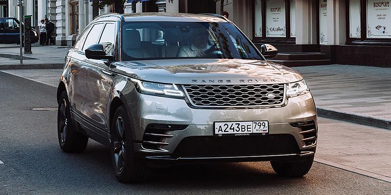 2020 Range Rover Velar S 2.0