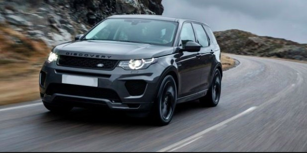 New 2019 Land Rover Discovery SE - 7 Passenger
