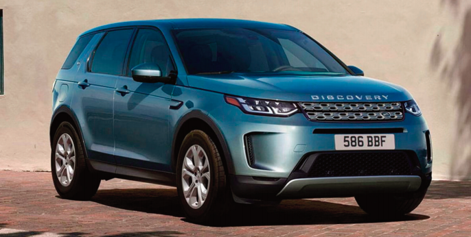 Lease a New 2020 Discovery Sport S
