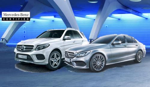 Auto Show<br> Sales Event