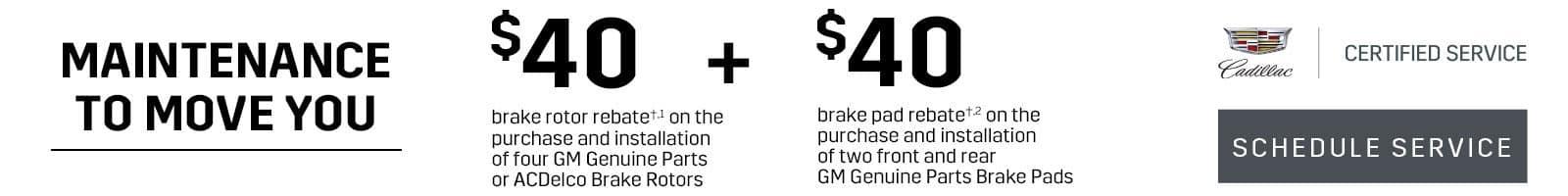 brake offer