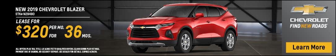 2019 Chevrolet Blazer Ron Westphal Chevrolet Aurora, IL