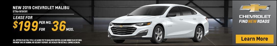 2019 Chevrolet Malibu Ron Westphal Chevrolet Aurora, IL