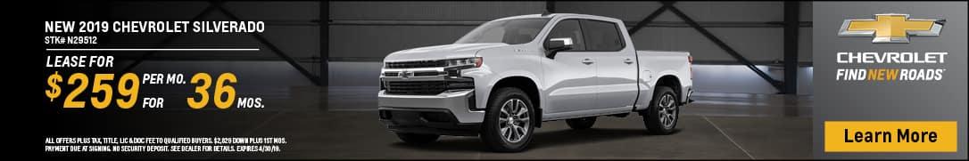 2019 Chevrolet Silverado Ron Westphal Chevrolet Aurora, IL