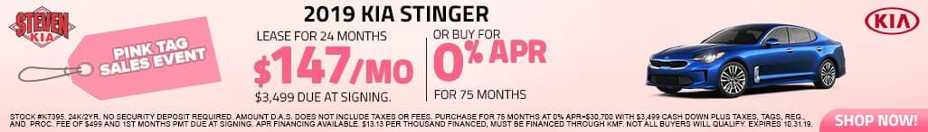 10_19_Steven_Kia-2019-Stinger