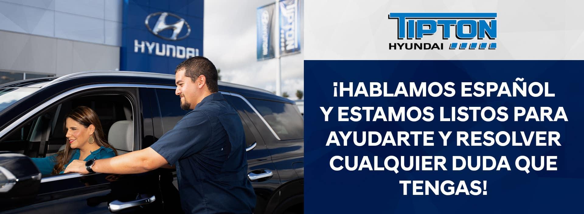 Spanish Service | Brownsville, TX