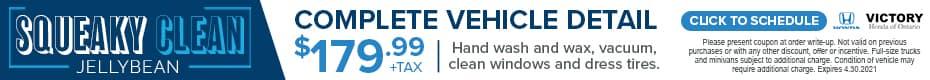 Complete Vehicle Detail $179.99 plus tax