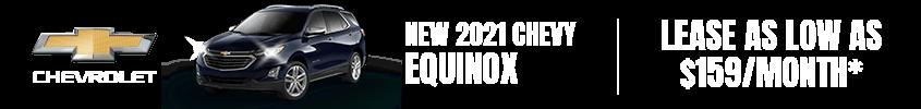 Portal-MAYIncentives_Equinox